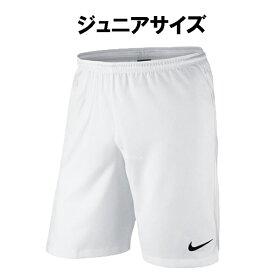 サッカーパンツ 子供 ナイキ nike ジュニア LASER 2 ウーブンショート 588437