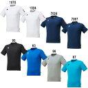 ヒュンメル hummel ワンポイント ドライ プラクティス Tシャツ hay2084