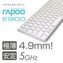 20P23Apr16 大人気のE9070より更に薄く!軽量に!Rapoo 正規代理店 送料無料 UNIQ(ユニーク)rapoo E9100 for Window...