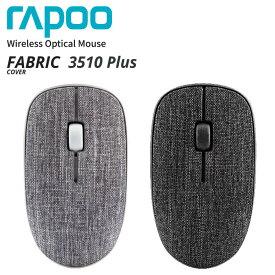 Rapoo 3510Plus 2.4GHz 光学式 ワイヤレスマウス