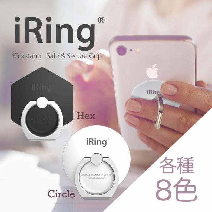 【日本正規総代理店】iRing Circle Hex アイリング スマホ落下防止 セーフティグリップ&ポータブルスタンド 円形 六角形