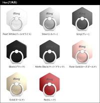 【日本正規代理店】iRingアイリングスマホ落下防止セーフティグリップ&ポータブルスタンド円形六角形