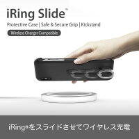 iRingSlide