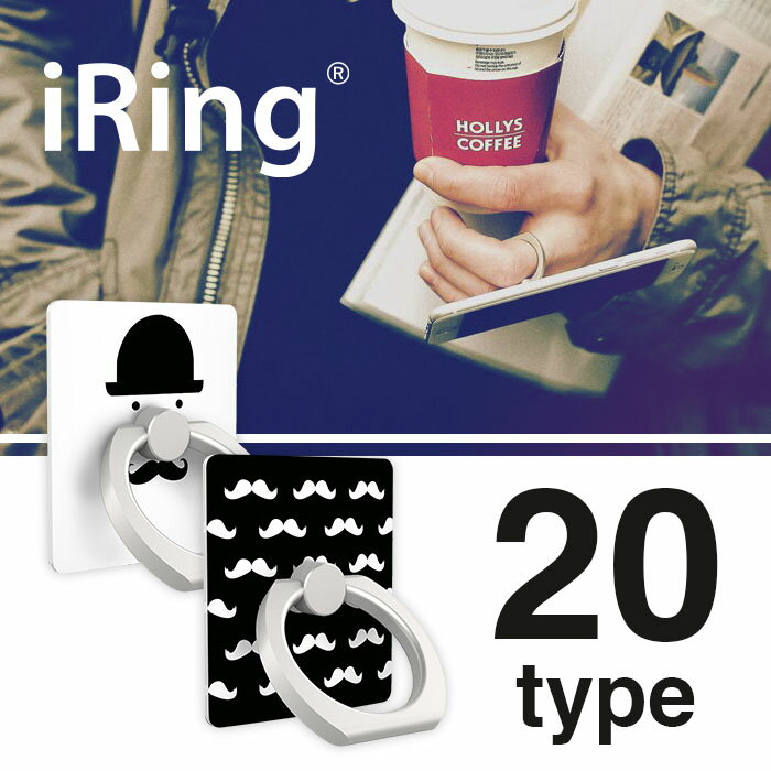 【日本正規代理店】iRing アイリング スマホ落下防止 セーフティグリップ&ポータブルスタンド 豊富なデザイン【iR+D+L】