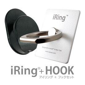 【ユニーク はAAUXX日本正規代理店です】iRing&HOOK SET