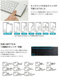 Rapooタッチパッド付2.4GHzワイヤレス・コンパクトマルチキーボード「RapooE2710」ブラック
