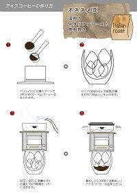 【日テレ有吉ゼミで紹介されました】oceanrich(オーシャンリッチ)自動ドリップ・コーヒーメーカー