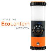 【日本正規代理店品直販限定】ECOXGEAREcoSlateポータブルBluetoothスピーカーIP68防水スピーカー