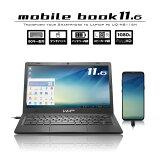 【日本正規代理店品】MobileBook11.6インチUQ-MB116NType-C接続スマホ用キーボード&フルHD液晶モニターforAndroid