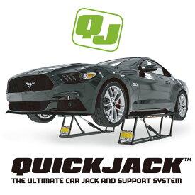 【中古品】【ATFオイル・各種セットアップ済】『Quick Jack』 BL-5000SLX カーリフト・最大持上げ能力2,268kg 上昇下降はプッシュボタンで簡単操作・2段階の自動安全ロックシステム 訳あり