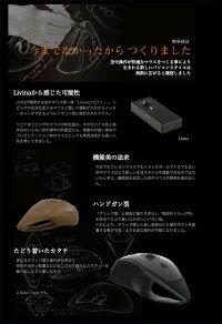 AirTrackエアトラックMAT001GB【送料無料】レーザーポインター空中マウスワイヤレスプレゼンやリビングで片手で簡単操作