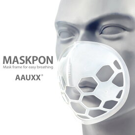 AAUXX インナーマスク マスクポン 1セット3個入り 洗って繰り返し使用可能 信頼性の高いLG品質 UMS-MSKP 【RCP】