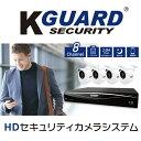 K-Guard 防犯カメラ 8ch 4カメラ 1TBハードディスク搭載 DVR&2メガピクセルカメラ HD881-4WA812M-1TB