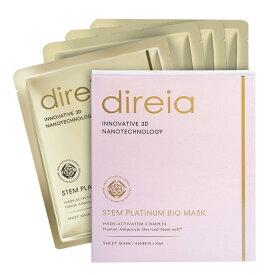 【小型郵便送料無料】Direia マスク 4pcs Stem Platinum Bio Mask ディレイア ステム プラチナム バイオ 美容 シートマスク パック 引締 保湿 美白 ヒト幹細胞培養液 フェイスパック 日本製 ホワイト