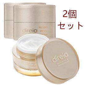 【小型郵便送料無料】Direia メソクリーム 30g*2 脂肪 燃焼 溶解 引上げシワ解消 小顔 ダイエット Fix Lift Meso Cream フィックスリフト メソ スリミング クリーム ディレイア