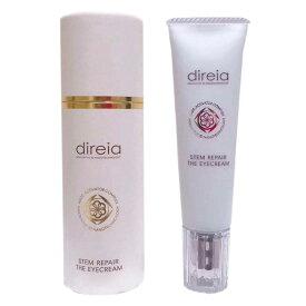 【小型郵便送料無料】Direia Stem Repair The Eye Cream ディレイア ステム リペア ザ アイクリーム 目元 クリーム 口元 くま シワ たるみ 改善 美白 引き上げ効果 ヒト幹細胞培養液 フェイスホワイト