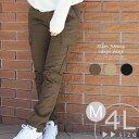 【送料無料】スリムフィット カーゴパンツ ストレッチツイル タイトパンツ 美脚 サイドポケット M L LL 3L 4L カーキ …