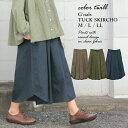 【 ツイルスカーチョ 】G'nals ジーナルズ パンツ スカーチョ ワイド ツイル パンツ ゆったり スッキリ 大人 きれい All item pants レディースファッション ユニークポケット 【プレゼント】