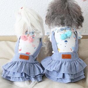 2colors S-XL さくらんぼペンダントデニムスカートフリルワンピース 犬服 猫服 ペット服 ドッグウェア キャットウェア シンプル カジュアル S M L XL ピンク ブルー