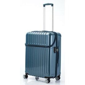 トップオープン スーツケース/キャリーバッグ 【ブルーカーボン】 Mサイズ 55L 『アクタス トップス』【代引不可】