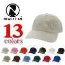 【短納期対応 まとめ買い歓迎 】キャップ 無地 帽子【NEWHATTAN ニューハッタン H1400 コットンキャップ】メンズ レデ…