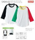 七分袖Tシャツ 無地【United Athle 5404-01 02 5.0ozラグラン3/4スリーブTシャツ 】メンズ レディース ユニセックス …