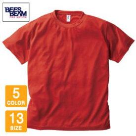 【短納期対応 まとめ買い歓迎 】BEESBEAM ビーズビーム tシャツ 無地 半袖 メンズ レディース ジュニア キッズ ユニセックス 大きいサイズ オールシーズン 薄手 速乾 吸汗 黒 ネイビー 白 ACT-108 アクティブTシャツ ドライTシャツ スポーツ uネック 4XL(5L)〜7XL(8L)