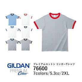GILDAN (ギルダン)76600 5.3オンス プレミアムコットン リンガーTシャツ