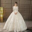 ウェディングドレス 長袖 wedding dress 花嫁 二次会 ウエディングドレス プリンセスラインドレス 結婚式 ブライダル …
