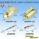 矢崎総業 090型II 2極 カプラー・端子セット タイプ4