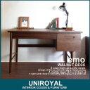 ウォールナットデスク/北欧イームズミッドセンチュリーレトロ木製エモEMO書斎机テーブル