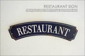 レストランサイン地下鉄北欧レトロシャビーシンプルアンティークカフェインダストリアル家具看板工業系入口出口ディスプレイポスター西海岸おしゃれかっこいい男前ブルックリンスタイルインテリア飲食店店舗什器