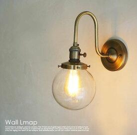 ブラケットライト壁掛けランプS5/インダストリアル LED対応 インテリア照明 壁付照明 壁掛け照明 照明 カフェ 北欧 壁 ライト リビング カフェ照明 ナチュラル 玄関 アンティーク バー 洗面所 シャビー ランプ ブルックリン おしゃれ