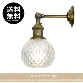 ブラケットライト壁掛けランプ2/インダストリアル LED対応 インテリア照明 壁付照明 壁掛け照明 照明 カフェ 北欧 壁 ライト リビング カフェ照明 ナチュラル 玄関 アンティーク バー 洗面所 シャビー ランプ ブルックリン