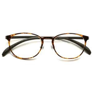 送料無料 ピントグラス PG-809 べっ甲調 │ シニアグラス 老眼鏡 リーディンググラス ブルーライトカット シニア 老眼 眼鏡 おしゃれ 軽度 メガネ レディース 女性用 メンズ 男性用