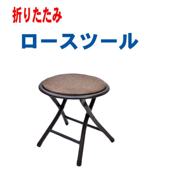 折りたたみ椅子 ロータイプ 軽量 持ち運び コンパクト 携帯 おしゃれ AAFL-60