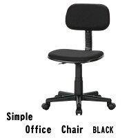 オフィスチェアデスクチェアワーキングチェアテレワークパソコンチェア椅子ブラックコンパクトリップ