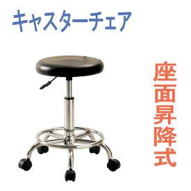 キャスターチェア 背もたれなし KY-S300 レザー PVC 回転椅子 昇降 カウンターチェア キャスター付き 椅子 チェア
