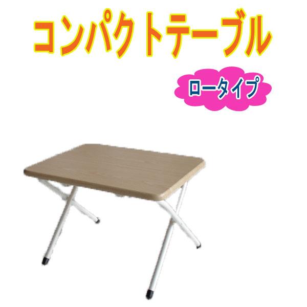 ローテーブル 折りたたみ 軽い 子供 OT-500 座卓 テーブル 座机 折り畳みテーブル ちゃぶ台 コンパクト 仏壇前 写経 安い