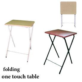 折りたたみ テーブル ハイテーブル 幅50cm サイドテーブル ミニ 軽い 完成品 ワンタッチテーブル OT 組み立て不要 机 デスク パソコンデスク 展示台