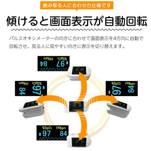 パルスオキシメーターCMS50D医療機器認証パルスオキシメーター家庭用医療用血中酸素濃度計脈拍呼吸子供送料無料