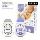 スヌーザヒーロー SNH-J01体動センサ ベビーモニター ベビーカメラ ベビーセンサー SNUZA HERO SE 赤ちゃん 無呼吸 ア…