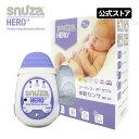 スヌーザヒーロー SNH-J01体動センサ ベビーモニター ベビーカメラ SNUZA HERO SE 赤ちゃん アラーム 送料無料