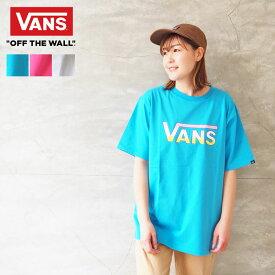 VANS バンズ Tシャツ ゆったり 大きめ ヴァンズ Gradation Logo S/S Tee 121R1010300 半袖 半袖Tシャツ 青 白 ピンク ロゴ プリント アメカジ ストリート おしゃれ ママコーデ グラフィック グラデーション ユニセックス メンズ レディース メール便可