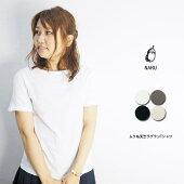 【メール便可】NARUナルリサイクルコットンムラ糸天竺ラグランTシャツ612001Tシャツカットソートップスレディース大人おしゃれシンプル無地半袖きれいめナチュラル綿100%コットン日本製白黒きなりグレー