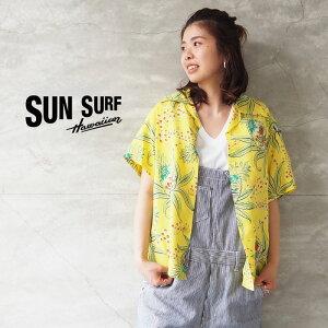 SUN SURF サンサーフ アロハ アロハシャツ S/S HAWAIIAN SHIRT SS38312 レディース 半袖 シャツ ハワイアンシャツ ハワイアン おしゃれ ゆったり 日本製 JAPAN 国産 フラガール パイナップル 柄 花 半袖シ