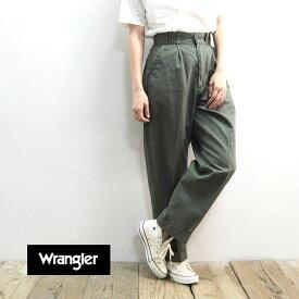Wrangler ラングラー パンツ レディース ORIGINAL MATCHED TROUSER WL1739 トラウザー ロングパンツ ストレートパンツ 無地 シンプル カジュアル おしゃれ 大人 スラックス ルーズ ワーク S M カーキ