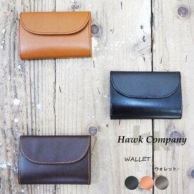 Hawk Company ホークカンパニー WALLET 7209 財布 レディース 二つ折り シンプル ブランド 小さい 本革 革 リアルレザー ウォレット レザー ブラック 黒 ブラウン 茶色 ダークブラウン おしゃれ かわいい 大人 ベーシック ハンドメイド