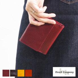 【メール便可】 Hawk Company ホークカンパニー WALLET ウォレット 7229 財布 レディース 小銭入れ コインケース 二つ折り 本革 革 レザー ブランド おしゃれ かわいい ミニ コンパクト ブラウン レッド イエロー ギフト プレゼント 贈り物 メンズ