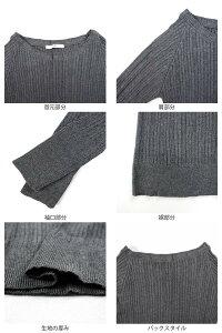 NARUナルランダムリブクルーネック10分袖Tシャツ611700ニットセーターレディースニットソープルオーバー長袖おしゃれクルーネック無地シンプル黒ブラックナチュラルカジュアル上品きれいめリブ綿100コットン日本製トップス
